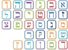 Hebrew Rectangles PPT PowerPoint Image Picture